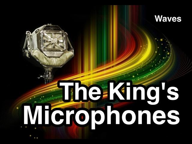Waves - The Kings Microphones Королевские микрофоны