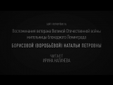 Персональная выставка живописи Александра Кабина «Война!»