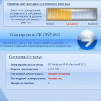 Мастер Очистки Компьютера Clean Master Скачать Бесплатно - фото 3