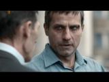 Перелётные птицы (2014) Криминальная драма 4 серия