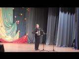 Поздравление ко дню матери от баяниста Павла Сивкова! Песня