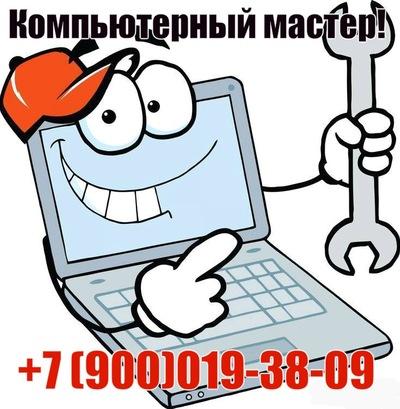 Павел Αнисимов