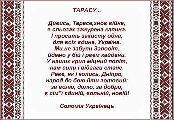 Памятный камень воинам, погибшим на Донбассе, установят в Харькове - Цензор.НЕТ 5929