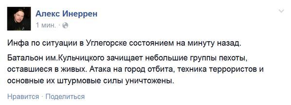 Греция не планирует ветировать санкции против России, - Reuters - Цензор.НЕТ 8577