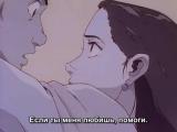 OVA| Девять историй о любви / Ai Monogatari: 9 Love Stories - 1-5 серии (Субтитры) [1993]