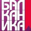 Греческий | сербский | хорватский | болгарский в