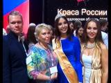 Покорять Москву поедут сразу две уральские красавицы.