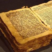 Кодекс Бротана: Дополнения и Пояснения.