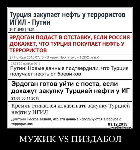"""Чем больше Россия будет """"качать"""" ситуацию в Молдове и Украине, тем жестче должна быть блокада Приднестровья, - нардеп Фриз - Цензор.НЕТ 6049"""