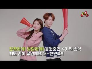 BBQ(비비큐) 이종석(Lee Jong Seok), 수지(Suzy) BBQ 달링허니송! 메이킹 영상
