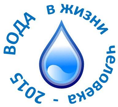 Афиша Владивосток Н2О