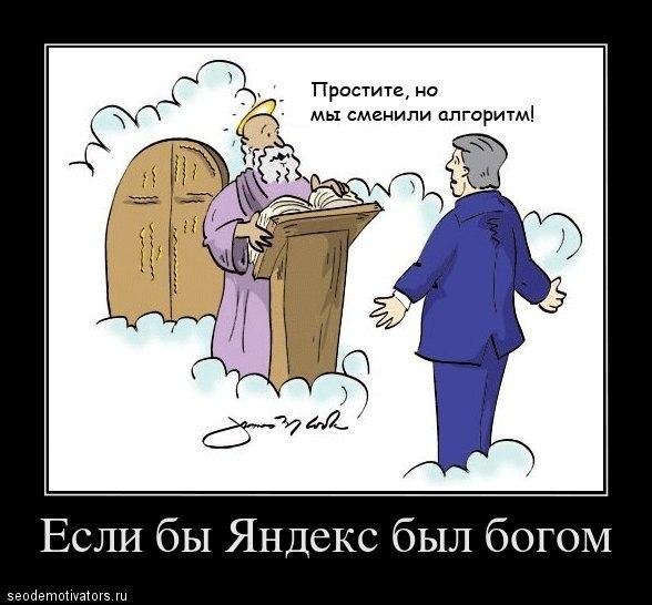 DrA_Velh2sU.jpg