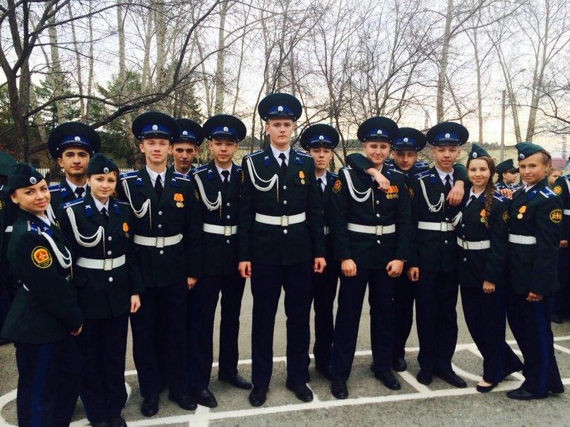 Cadets d'Ekaterinbourg