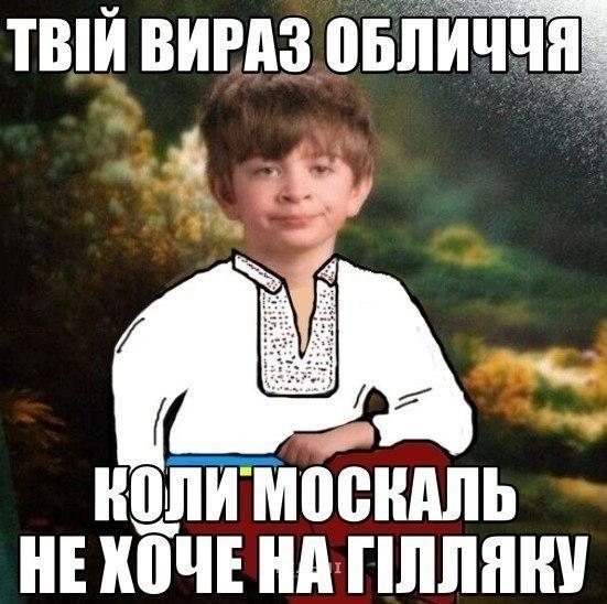 """Пограничники в """"Борисполе"""" не пропустили в Украину двух россиян - Цензор.НЕТ 6898"""
