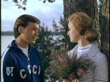 Одиннадцать надежд (Виктор Садовский) (1975) (Киноповесть)