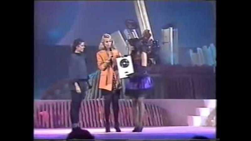 Sandra - Everlasting Love, Award Secret Land (Diamonds Award Festival, Belgium 01121988)