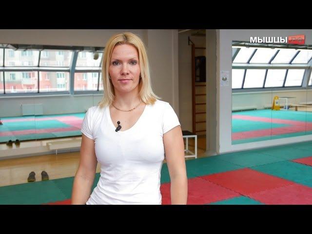 Тренировка дома для новичков. Программа упражнений от Ольги Портновой