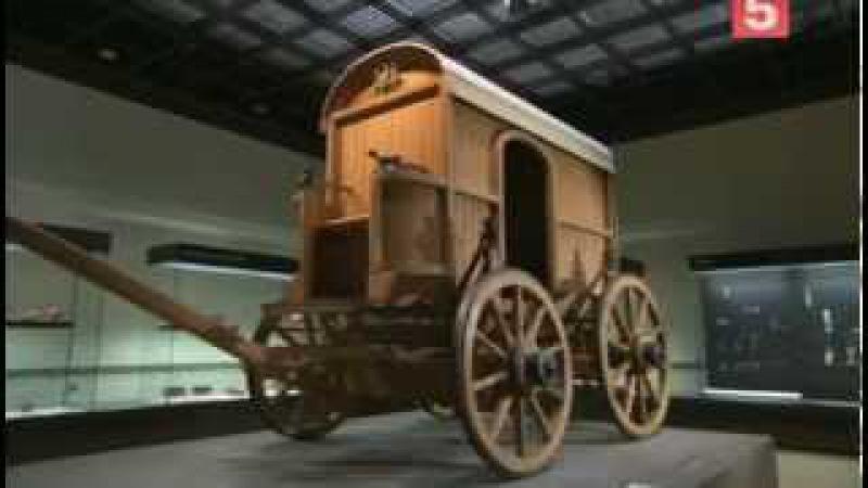 древние открытия Транспорт