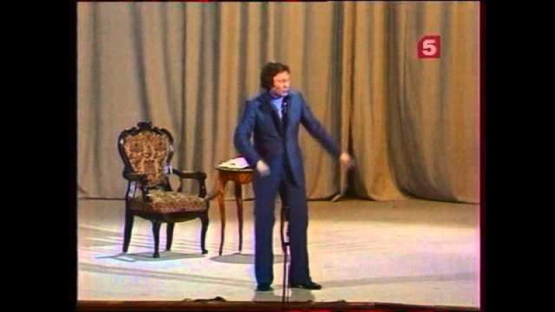 Андрей Миронов - Лёд и пламя (о том, как снимают кино)