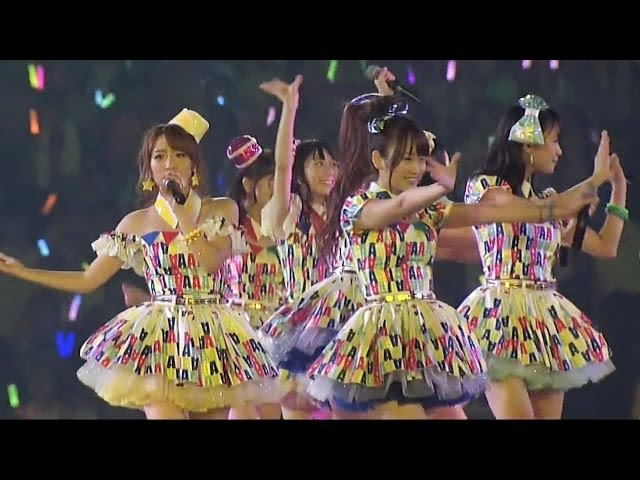 HD AKB48 ずっと ずっと 2013 東京ドームLIVE 横山チームA Tokyo Dome Zutto Zutto