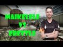 CSGO POV Kinguin Maikelele vs eBettle 26 9 train @ GameAgents League Season 2