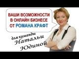 09 04 2015 ВВО Роман Крафт