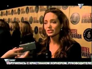 ДОКУМЕНТАЛЬНЫЕ ФИЛЬМЫ - Кинозвезда Анджелина Джоли