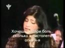 Арабская песня про блядей (с текстом прикол)