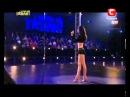 Украина мае талант 4 / Алена ЯКИМЕНКО / Киев / 14.04.12