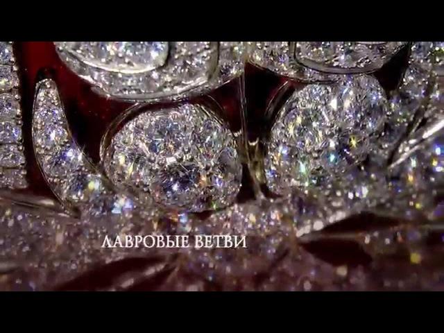 Смоленские бриллианты в короне Российской империи