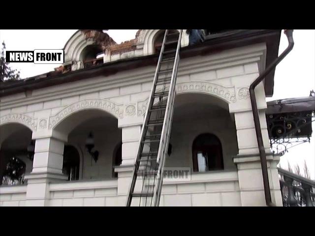 Последствия прямого попадания в трапезную кафедрального собора в Горловке