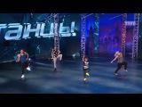 Танцы: Хип-Хоп 3 и 4 (сезон 2, серия 10)