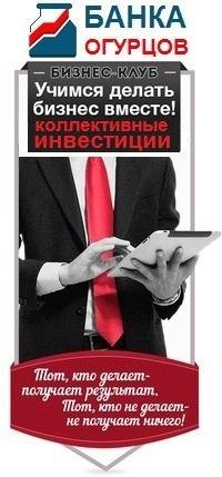 Афиша Москва [Приватизация]