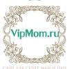 Сообщество для мам и пап VIPmom