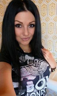 Диана Аксенова