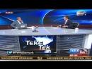 Teke Tek | Terörü Bitirecek Askeri Çözümler 7 Ağustos 2012
