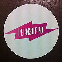 «Ревизорро» проиграла суд ресторатору из Владивостока