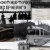 Петербург | Ретроспектива