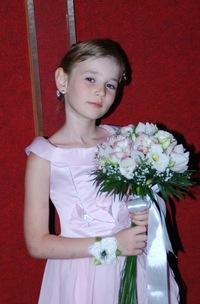 Катеа Катерина