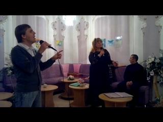 Поёт Иван Пожидаев и Людмила Тюкалова - Ноктюрн Бабаджаняна (Белокуриха)