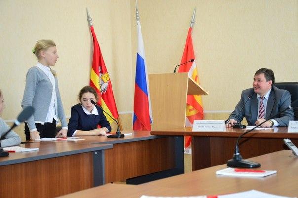 совещание администрации катав-ивановского муниципального района промышленные цена