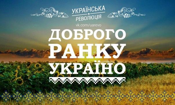 На территории Донецкого аэропорта ОБСЕ зафиксировала неидентифицированные человеческие останки - Цензор.НЕТ 3971