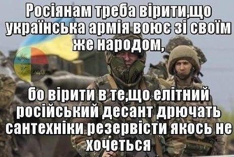 Это война России против Украины. Сколько еще людей должно погибнуть, чтобы стало ясно - красная линия уже пересечена? - глава МИД Литвы - Цензор.НЕТ 727