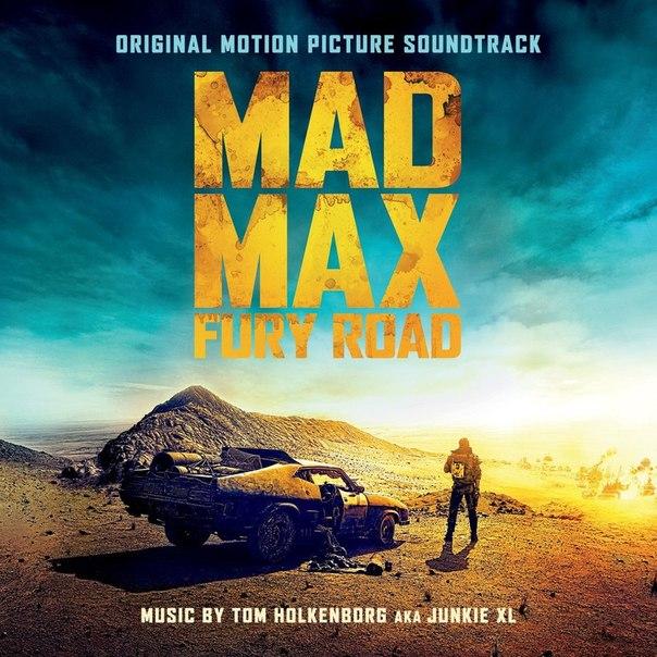Cкачать Кряк Для Mad Max