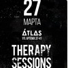 27 Марта Therapy Sessions - Atlas