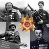 #ПобедаВОВ - Никто не забыт, ничто не забыто