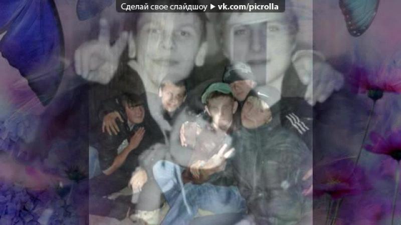 наш солдат)):*» под музыку Макс Корж - Армия (2012) (•••-MU$IК BLoCk-••• vk.com/muzkach ). Picrolla