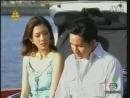 на тайском 13 серия Жребий судьбы 2006