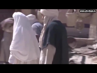 сифаты мусульманина
