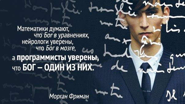 http://cs625123.vk.me/v625123832/68d3f/fhbmR-IFTM4.jpg